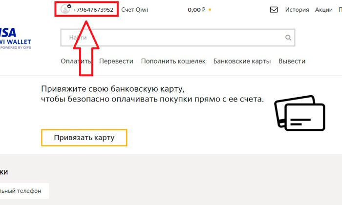 Обмен Visa/MasterCard RUB на Bitcoin - prostocashcom