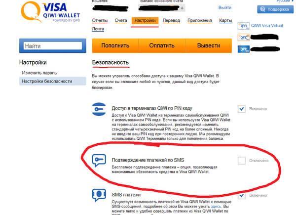 Смс кредит на киви кошелек банк кредит днепр интернет банкинг