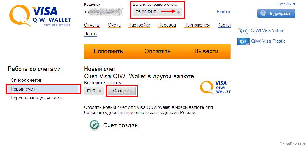 Яндекс кошелек в долларах