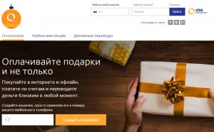 Ківі гаманець офіційний сайт